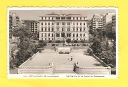 Postcard - Greece, Thessaloniki   (26694) - Griechenland