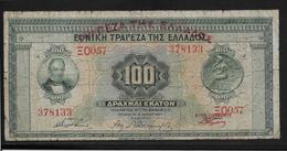 Grèce -  100 Drachmes - Pick N°98 - TB - Greece