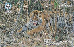 Télécarte Japon / 110-016 - Série WWF  - ANIMAL - Félin - TIGRE DU BENGALE - TIGER Feline Japan Phonecard - 401 - Giungla