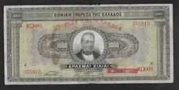 Grèce -  1000 Drachmes - Pick N°100b - TB - Greece