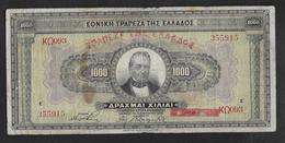 Grèce -  1000 Drachmes - Pick N°100b - TB - Grèce