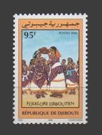DJIBOUTI 1996 - YVERT YT 719JA Mi Michel 626 - FOLKLORE DJIBOUTIEN DANSE DANSES DANCE DANCES DANCING MUSIC  - MNH - RARE - Djibouti (1977-...)
