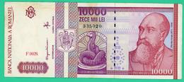 10.000 Lei -  Roumanie - N°. 335020 - F.0028 -  1994 - TTB + - - Roumanie