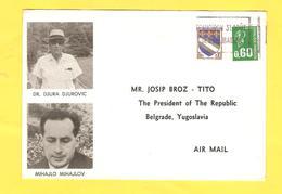 Postcard - France Private Postcard To President TITO  (V 33191) - Serbia