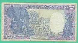 1000 Francos - Guinée Equatoriale - N°. 012102283 - 1985 - TTB - - Guinée Equatoriale
