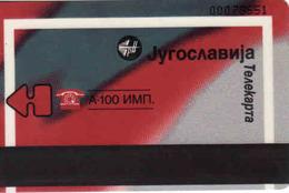 Yugoslavia = Serbia + Monte Negro 1996, Old Magnetic Card 100 Units - Yougoslavie