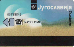 Yugoslavia = Serbia + Monte Negro 1996, Old Magnetic Card 200 Units - Yougoslavie
