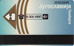 Yugoslavia = Serbia + Monte Negro 1996, Old Magnetic Card 300 Units - Yougoslavie