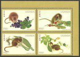 UGANDA 1996 CHINESE LUNAR NEW YEAR OF THE RAT FLOWERS GRAPES VEG SET MNH - Uganda (1962-...)