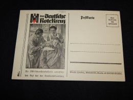 Germany Deutsche Rote Kreuz Unused Postcard__(L-14264) - Deutschland