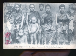 CAMBODGE FEMMES ET ENFANTS       NOUVEAU - Cambodge
