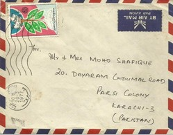 LIBYA 1977 POSTAL HISTORY COVER TO PAKISTAN WITH NON ALIGNED MOVEMENT STAMP - Libya