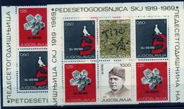 2917-Yugoslavia Nº 1212/15 - 1945-1992 République Fédérative Populaire De Yougoslavie