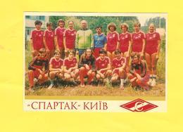 Postcard - Volleyball, Spartak Kiev   (V 33214) - Volleyball