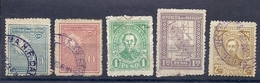 180029762  PARAGUAY  YVERT  Nº  267/269/271/273/274 - Paraguay