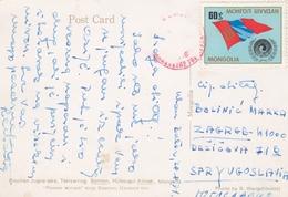 Mongolia - Rinchen Jugna Lake 1971 Nice Stamp - Mongolia