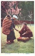 POSTAL   JAPON  -A NURSE MAID  (UNA MADRE COMPRANDO MEDICINAS) - Japón