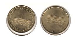 55  VERDUN Ossuaire De DOUAUMONT  Monnaie De Paris - Monnaie De Paris