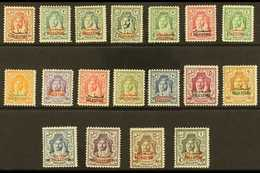 JORDANIAN OCCUPATION 1948 Overprints Complete Set Incl All Three Perf Types Of 2m, SG P1/16 & P2c/d, Very Fine Mint, Ver - Palestine