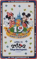 Télécarte Métal ARGENT Japon / MF-1000936 - DISNEY  ** ONE PUNCH ** - DISNEYLAND 19 Years Japan SILVER Phonecard - Disney