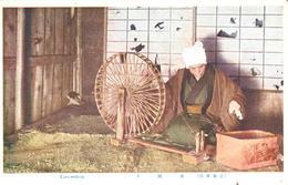 POSTAL   JAPON  - YARN REELING  (TRABAJANDO EL HILO) - Japón
