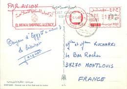 PIE18-T-3088 :  EL MENIA SHIPPNIG AGENCY  CACHET ROUGE. 1982. PORT SAÏD - Égypte