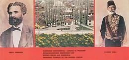 Kosovo - Prizren - Kompleksi Monumental I Lidhjes Se Prizrenit - Kosovo