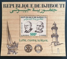 Djibouti 1987 Fight Against Lepsory Printed On Wood Postage Fee To Be Added On All Items - Djibouti (1977-...)