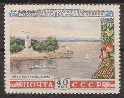 Russia USSR 1953, Michel 1672, **, MNH OG - Nuovi