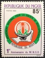 Niger 1990 Nat.Development Society 1st. Anniv. - Niger (1960-...)