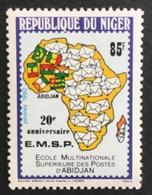Niger Multinational Postal School 20th. Anniv. - Niger (1960-...)
