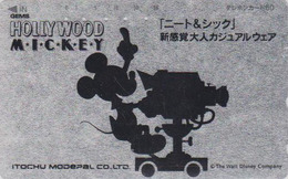 Télécarte Métal ARGENT Japon / 110-119 - DISNEY - HOLLYWOOD MICKEY Cinéma - Japan SILVER Phonecard - MD 06 - Disney