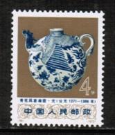 PEOPLES REPUBLIC Of CHINA  Scott # 1131** VF MINT NH - Nuovi