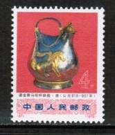 PEOPLES REPUBLIC Of CHINA  Scott # 1132** VF MINT NH - 1949 - ... Repubblica Popolare