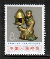 PEOPLES REPUBLIC Of CHINA  Scott # 1138** VF MINT NH - Nuovi