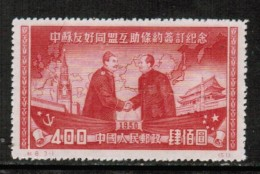 PEOPLES REPUBLIC Of CHINA  Scott # 74* VF UNUSED REPRINT NO GUM AS ISSUED - Réimpressions Officielles