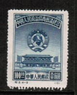 PEOPLES REPUBLIC Of CHINA  Scott # 9* VF UNUSED REPRINT NO GUM AS ISSUED - Réimpressions Officielles