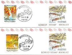 KOREA SOUTH, 1990, Booklet Philatelic Center 23/24, Music - Corea Del Sud