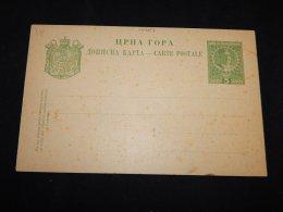 Montenegro 5Nkr Green Unused Stationery Card__(L-14563) - Montenegro