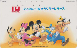 Télécarte Japon / 110-833 - DISNEY - MICKEY MINNIE DONALD Chien Dog - Japan Phonecard - MD 117 - Disney