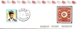 KOREA SOUTH, 1990, Booklet Philatelic Center 32, Founder Mail Service - Corea Del Sud