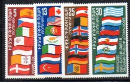 83 - 490 - ALBANIA 1983 ,    Yvert N. 2771/2774 ***  MNH Cooperazione In Europa - Albania