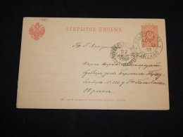 Russia 1898 3m Red Stationery Card__(L-13665) - 1857-1916 Imperio