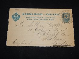 Russia 1902 10k Blue Stationery Card To UK__(L-13648) - 1857-1916 Imperio