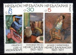 321 - 490 - ALBANIA 1984 ,    Yvert N. 2860/2862 ***  MNH - Albania