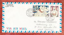 Luftpost, MiF Sumoringer, Uwajima Nach Muenchen 1979 (52451) - 1926-89 Emperor Hirohito (Showa Era)