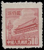 China (People's Republic) Scott #  69, $500 Carmine (1950) Gate Of Heavenly Peace, Mint - Neufs