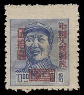 China (People's Republic) Scott #  82, $50 On $10 Ultramarine (1950) Chairman Mao, Mint - Neufs