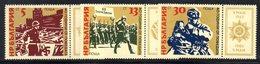 334 - 490 - ALBANIA 1985 ,    Yvert N. 2916/2918 ***  MNH - Albania