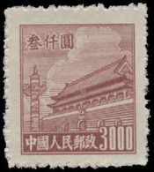 China (People's Republic) Scott #  93, $3000 Brown (1951) Gate Of Heavenly Peace, Mint - Neufs